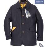 Мужские куртки Королев 4